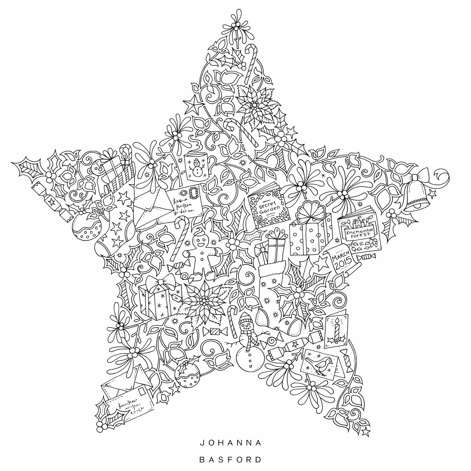Новогодняя звездочка раскраска